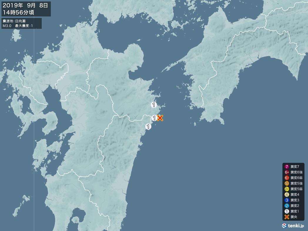 地震情報 2019年09月08日 14時56分頃発生 最大震度:1 震源地:日向灘(拡大画像)