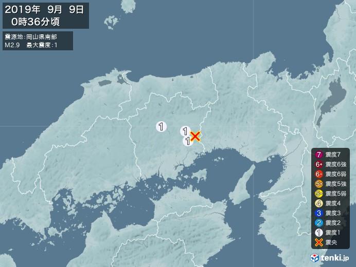 地震情報(2019年09月09日00時36分発生)