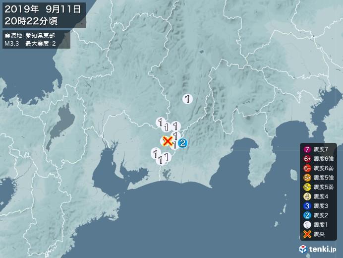 地震情報(2019年09月11日20時22分発生)