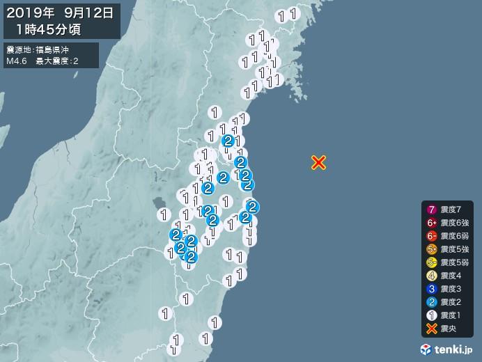 地震情報(2019年09月12日01時45分発生)