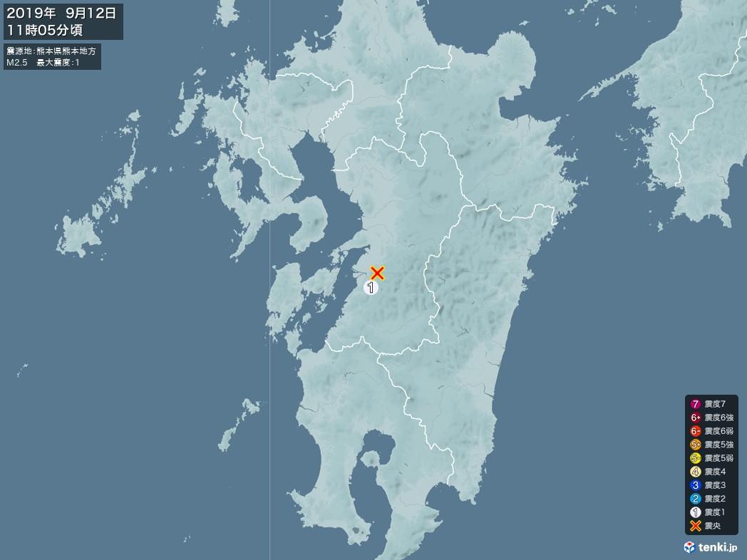地震情報 2019年09月12日 11時05分頃発生 最大震度:1 震源地:熊本県熊本地方(拡大画像)