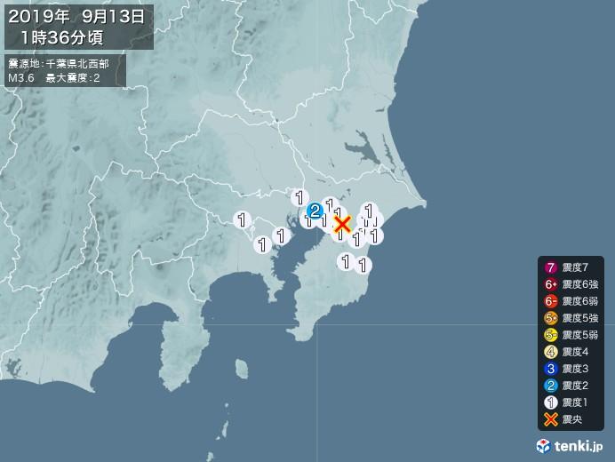 地震情報(2019年09月13日01時36分発生)