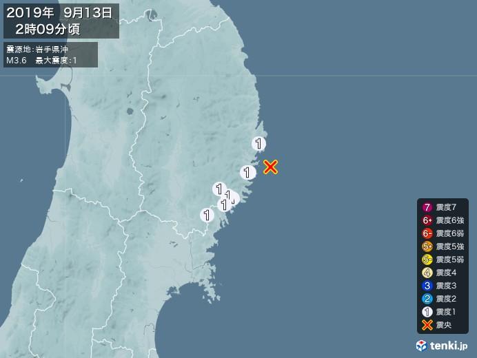 地震情報(2019年09月13日02時09分発生)