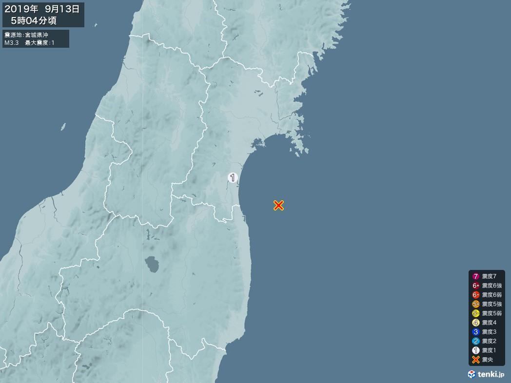 地震情報 2019年09月13日 05時04分頃発生 最大震度:1 震源地:宮城県沖(拡大画像)