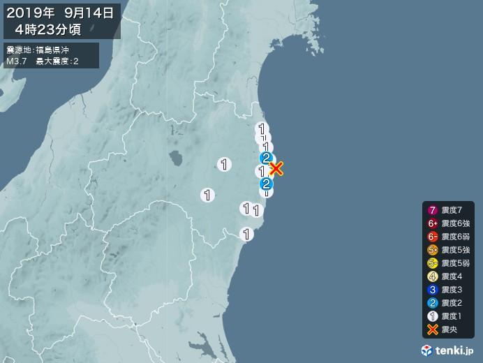 地震情報(2019年09月14日04時23分発生)