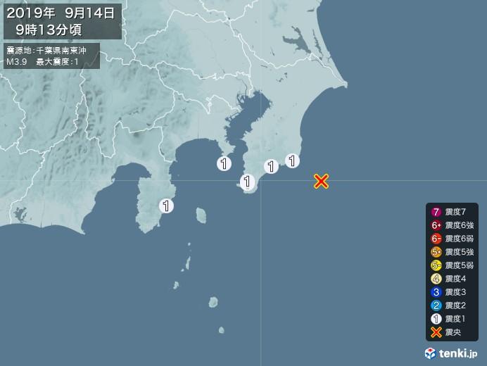 地震情報(2019年09月14日09時13分発生)