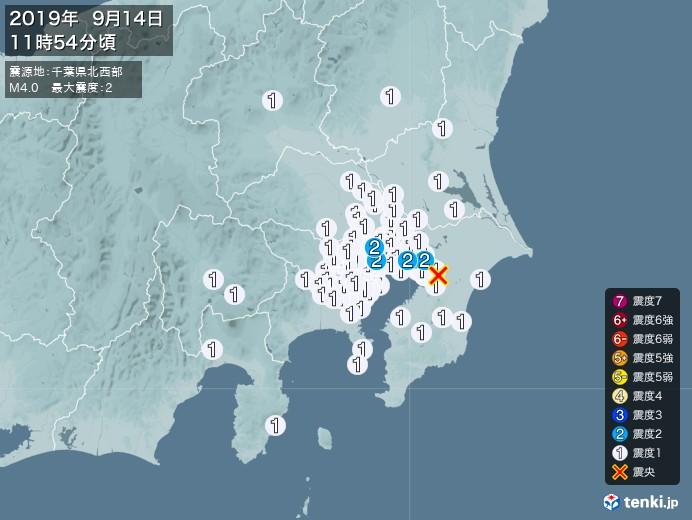 地震情報(2019年09月14日11時54分発生)