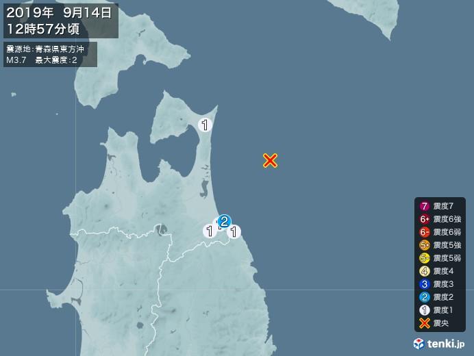 地震情報(2019年09月14日12時57分発生)