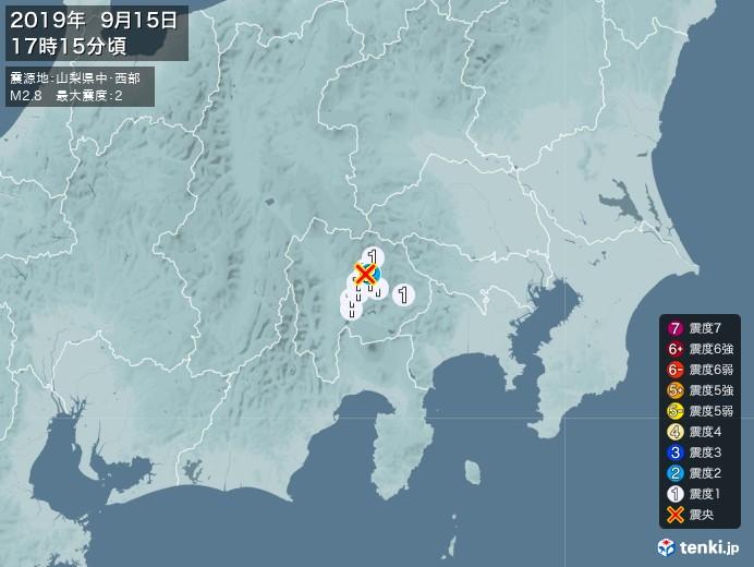 地震情報(2019年09月15日17時15分発生)