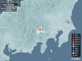 2019年09月15日17時15分頃発生した地震
