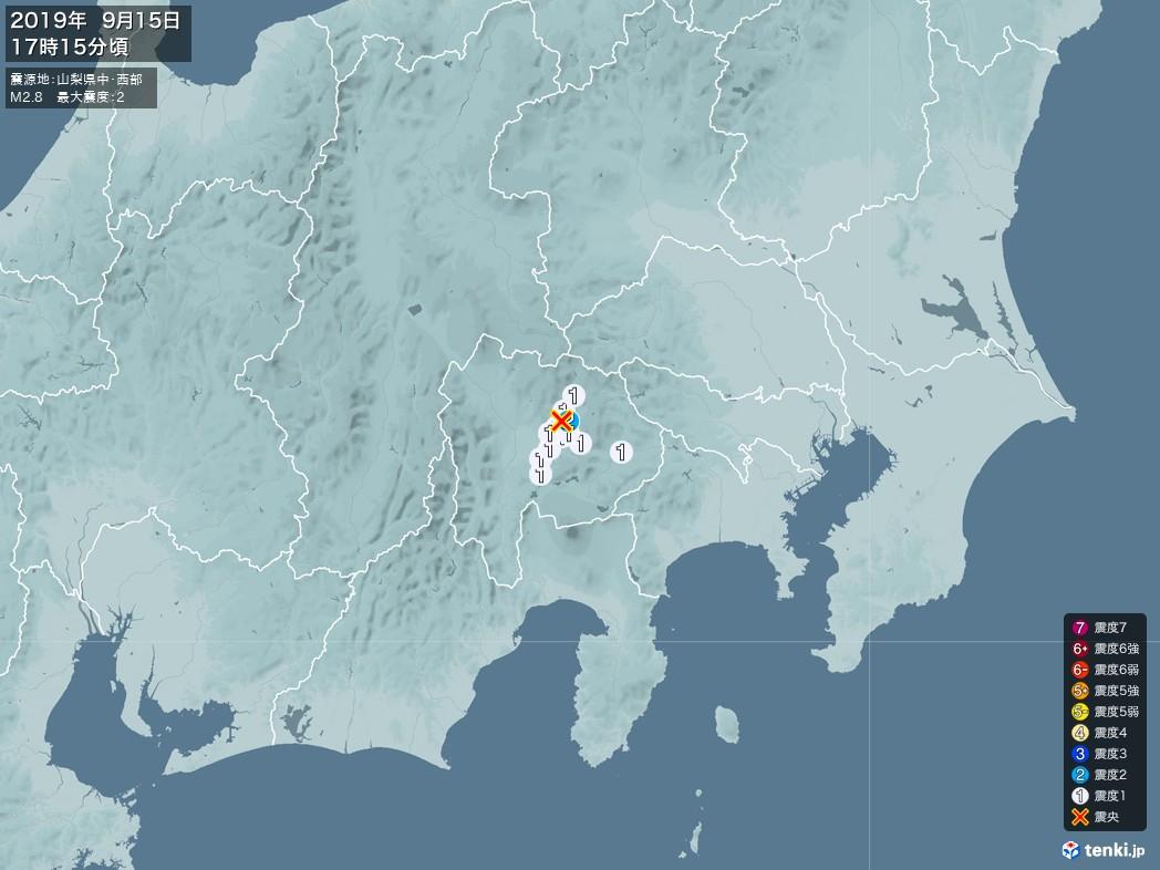 地震情報 2019年09月15日 17時15分頃発生 最大震度:2 震源地:山梨県中・西部(拡大画像)