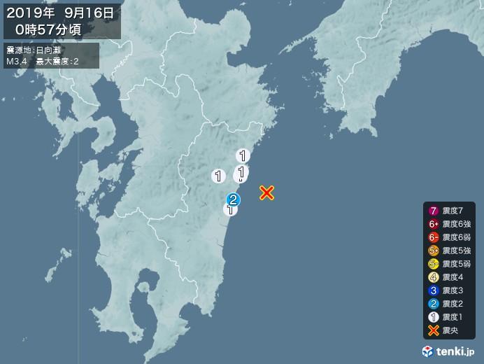 地震情報(2019年09月16日00時57分発生)
