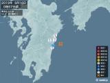 2019年09月16日00時57分頃発生した地震