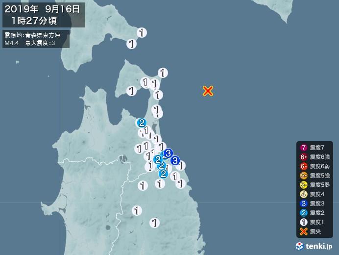 地震情報(2019年09月16日01時27分発生)