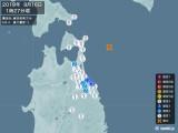 2019年09月16日01時27分頃発生した地震