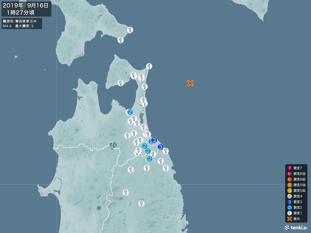 地震情報 2019年09月16日 01時27分頃発生 最大震度:3 震源地:青森県東方沖(拡大画像)