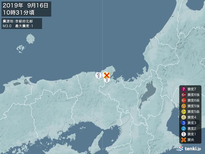 地震情報(2019年09月16日10時31分発生)