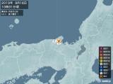 2019年09月16日10時31分頃発生した地震