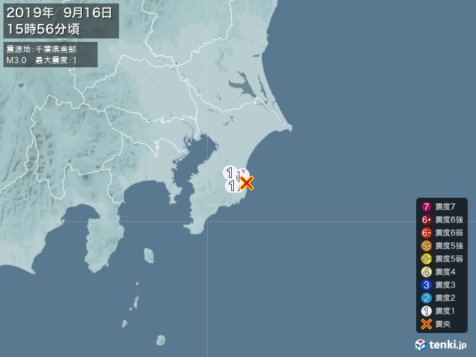 地震情報(2019年09月16日15時56分発生)