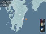 2019年09月16日21時30分頃発生した地震