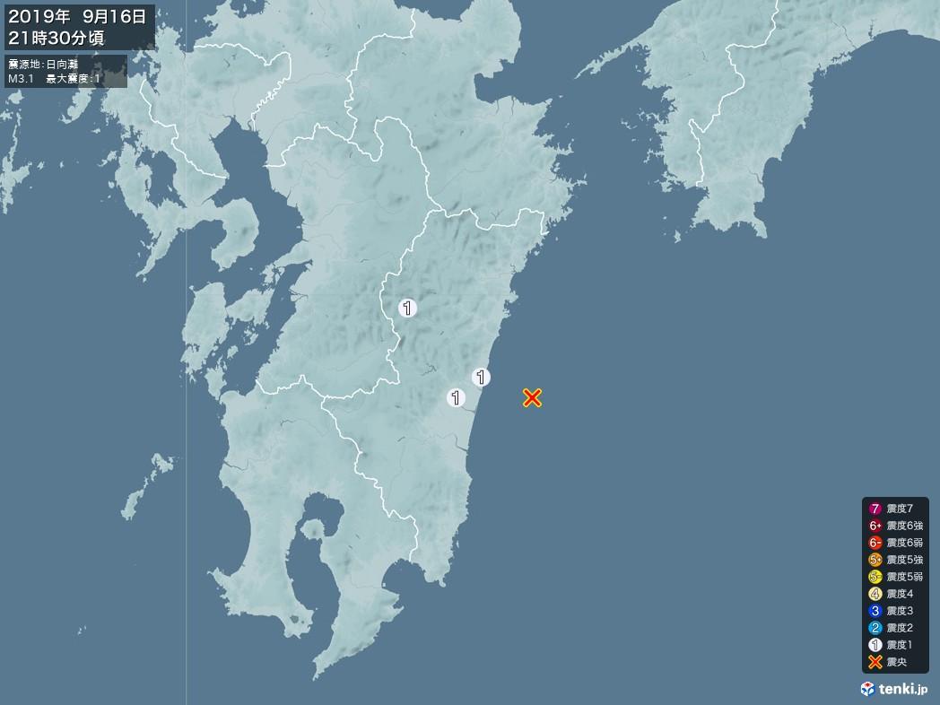 地震情報 2019年09月16日 21時30分頃発生 最大震度:1 震源地:日向灘(拡大画像)