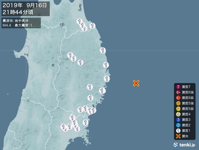 地震情報(2019年09月16日21時44分発生)