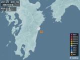 2019年09月17日03時04分頃発生した地震