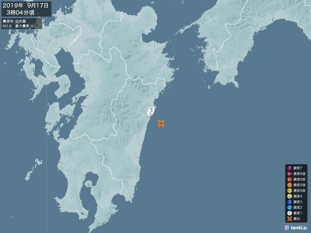 地震情報 2019年09月17日 03時04分頃発生 最大震度:1 震源地:日向灘(拡大画像)
