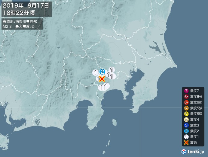 地震情報(2019年09月17日18時22分発生)