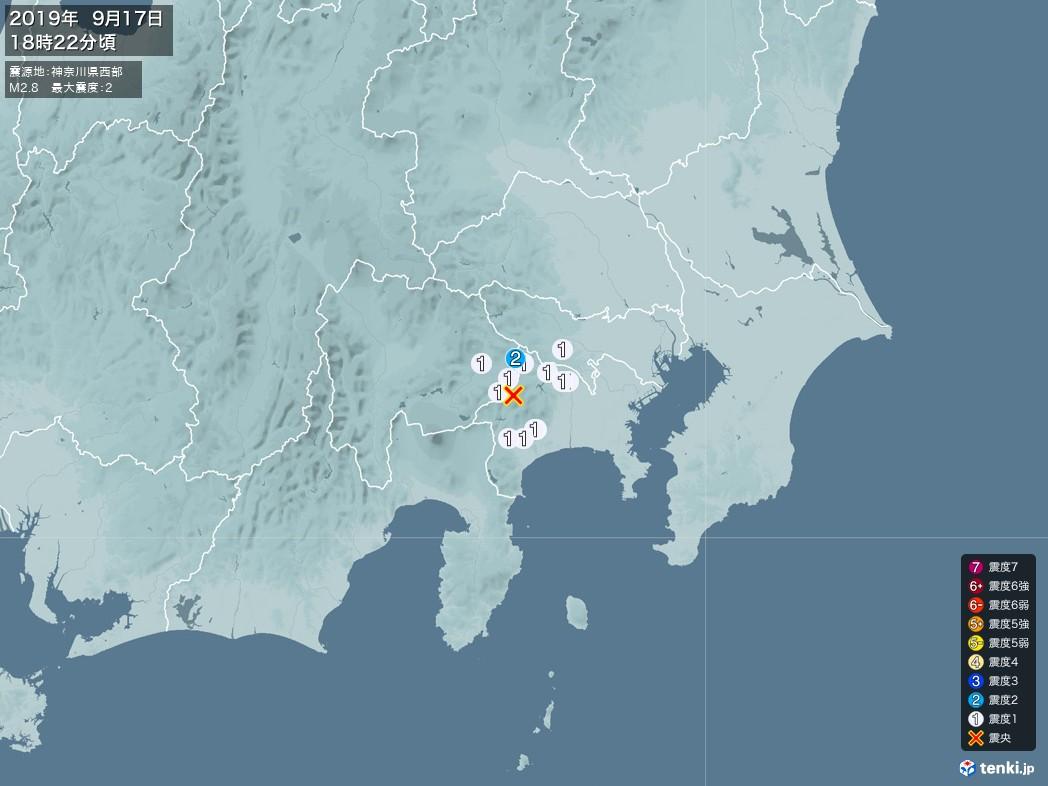 地震情報 2019年09月17日 18時22分頃発生 最大震度:2 震源地:神奈川県西部(拡大画像)
