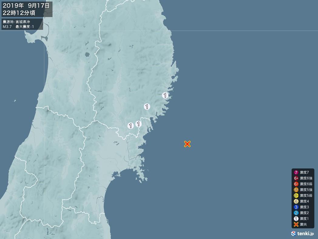 地震情報 2019年09月17日 22時12分頃発生 最大震度:1 震源地:宮城県沖(拡大画像)