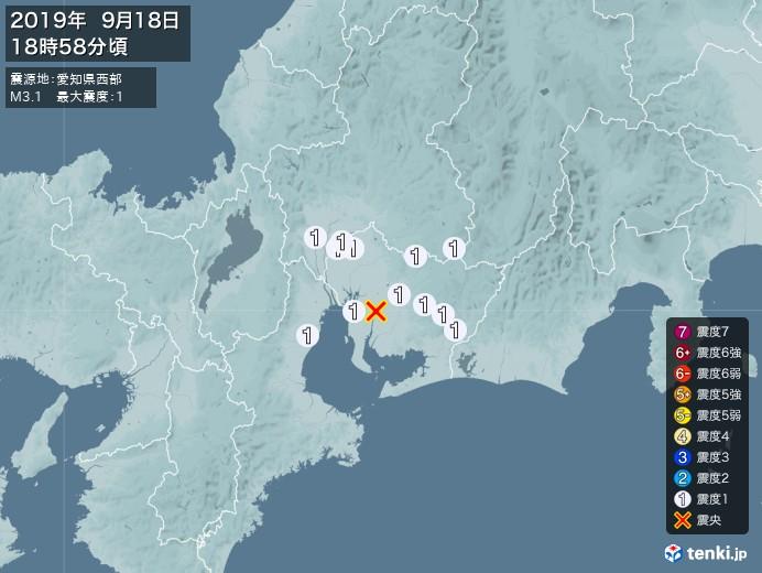 地震情報(2019年09月18日18時58分発生)
