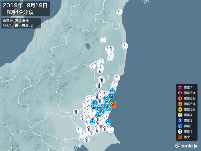 地震情報(2019年09月19日08時49分発生)