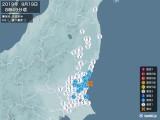 2019年09月19日08時49分頃発生した地震