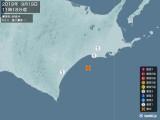 2019年09月19日11時18分頃発生した地震