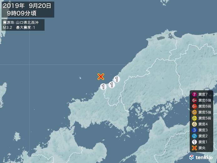 地震情報(2019年09月20日09時09分発生)