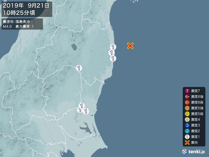 地震情報(2019年09月21日10時25分発生)