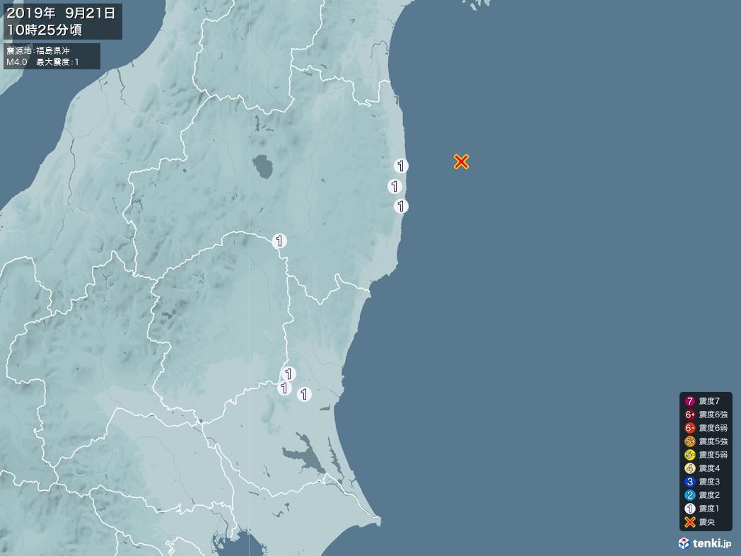 地震情報 2019年09月21日 10時25分頃発生 最大震度:1 震源地:福島県沖(拡大画像)
