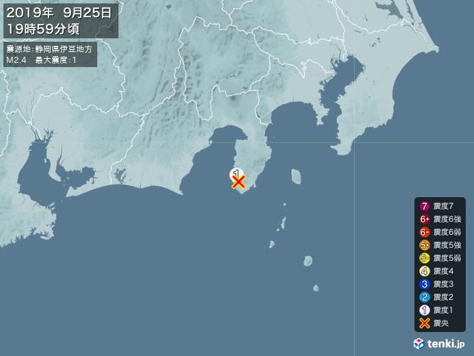 地震情報(2019年09月25日19時59分発生)