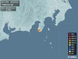 2019年09月25日19時59分頃発生した地震