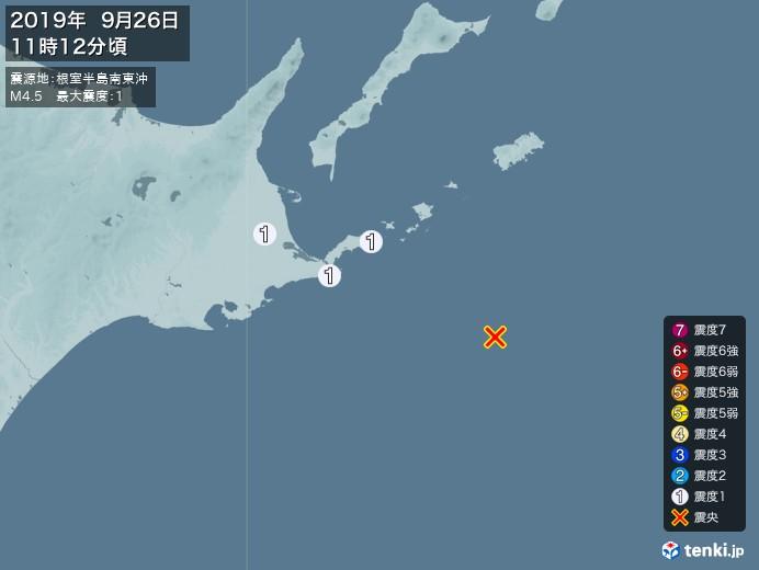 地震情報 - 日本気象協会 tenki....