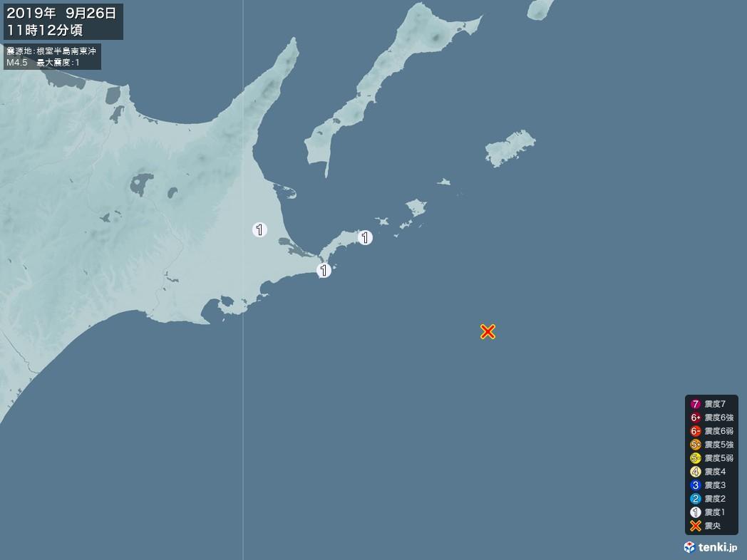 地震情報 2019年09月26日 11時12分頃発生 最大震度:1 震源地:根室半島南東沖(拡大画像)