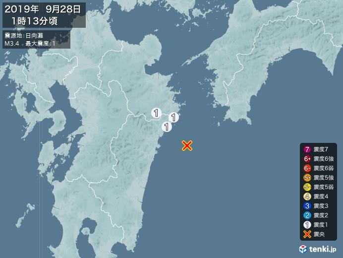 地震情報(2019年09月28日01時13分発生)
