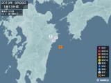 2019年09月28日01時13分頃発生した地震
