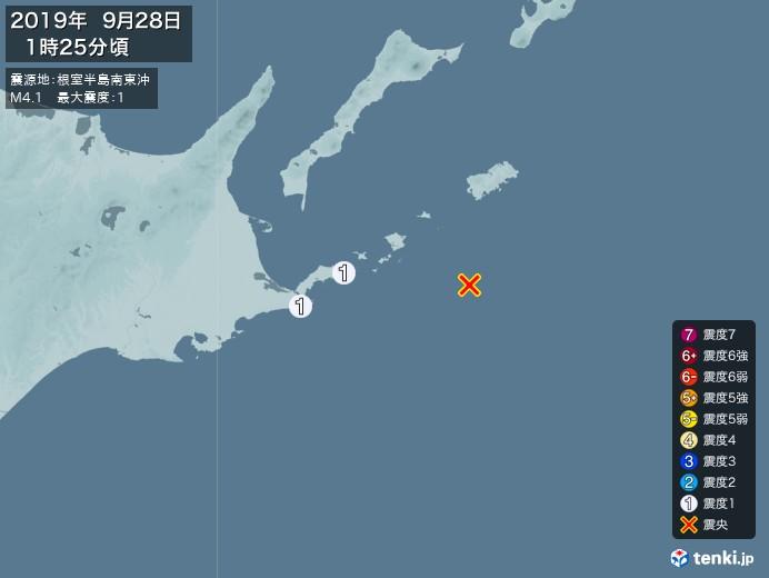 地震情報(2019年09月28日01時25分発生)