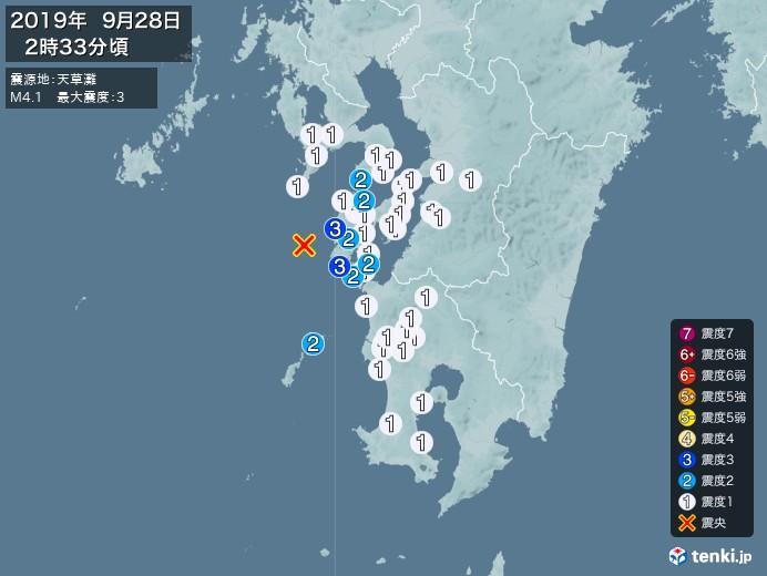 地震情報(2019年09月28日02時33分発生)