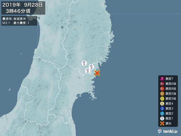 地震情報(2019年09月28日03時46分発生)