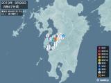 2019年09月28日08時47分頃発生した地震