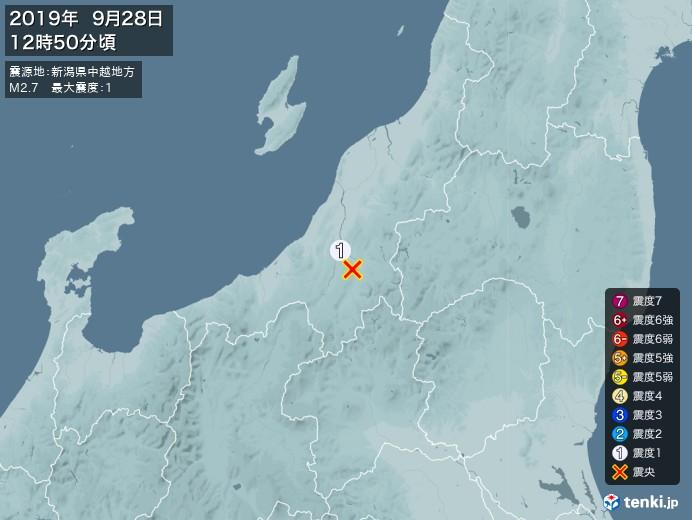 地震情報(2019年09月28日12時50分発生)