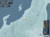 2019年09月28日12時50分頃発生した地震